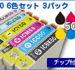 E-IC50-6set-3