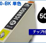 E-IC50-BK-1