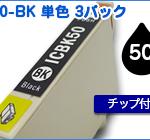 E-IC50-BK-3