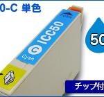 E-IC50-C-1