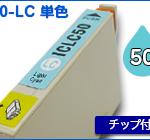 E-IC50-LC-1