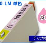E-IC50-LM-1