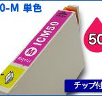 E-IC50-M-1