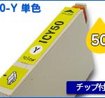 E-IC50-Y-1