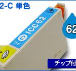 E-IC62-C-1