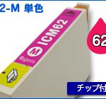 E-IC62-M-1