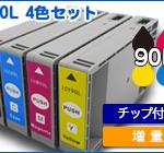 E-IC90L-4set-1