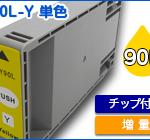 E-IC90L-Y-1
