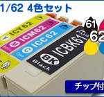 E-IC6162-1
