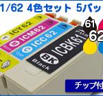 E-IC6162-5