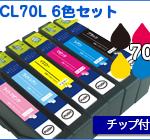 E-IC70L-6set-1