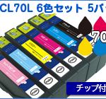 E-IC70L-6set-5