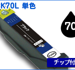 E-IC70L-BK