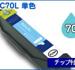 E-IC70L-LC