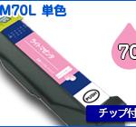 E-IC70L-LM