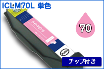 ICLM70L 単色