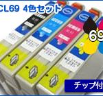 E-IC4CL69-1