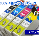 E-IC4CL69-3