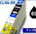 E-IC4CL69-BK