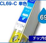 E-IC4CL69-C