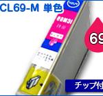 E-IC4CL69-M