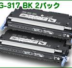 CRG-317BK