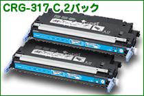 CRG-317C-2