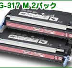 CRG-317M