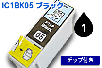 E-IC1BK05-K-1