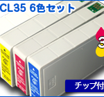 E-IC4CL35-1set