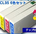 E-IC4CL35-1set