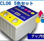 E-IC5CL06-1