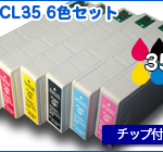 E-IC6CL35-1set