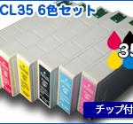 E-IC6CL35-1set