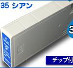 E-ICC35