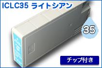 EPSON ICLC35
