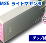 E-ICLM35