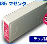 E-ICM35