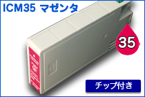EPSON ICM35