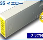 E-ICY35
