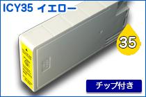 EPSON ICY35