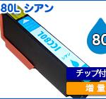 ICC80L