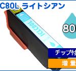 ICLC80L