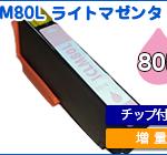 ICLM80L