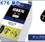 ICBK76