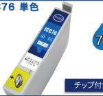 ICC76